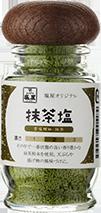 合わせ塩・抹茶塩 濃2(沖縄県・宮古島)